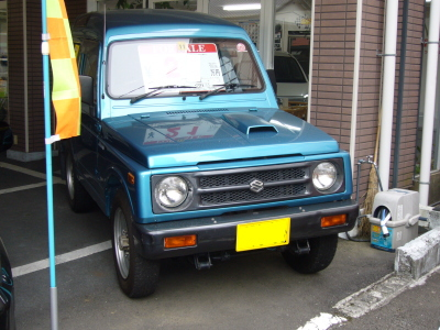 平成4年式/スズキ/ジムニー/ハイルーフ